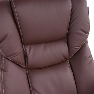 (BTM) LUXURY SWIVEL PU LEATHER EXECUTIVE OFFICE FURNITUE COMPUTER DESK OFFICE HOME CHAIR PC (brown)